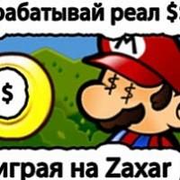 http://cu7.zaxargames.com/7/content/users/content/7d/6c/jhNXUUnYNY.jpg