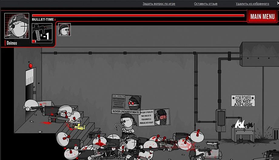 http://cu7.zaxargames.com/7/content/users/content_photo/7e/2f/J9zGmLtRz2.jpg